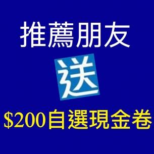 女士-基本身體檢查套餐+送$2000自選現金卷